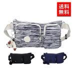 キプリング バッグ ショルダーバッグ Basic K14483 カジュアル マザーズバッグ