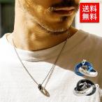 ショッピングハート ライオンハート LION HEART ネックレス メンズ 04N124SM ペンダント ギフト プレゼント