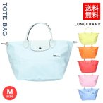 ロンシャン ハンドバッグ M LONGCHAMP Le Pliage Club BLACK BROWN PRUNE YELLOW COBALT ORANGE PINK 1623-1
