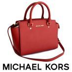 ショッピングマイケル マイケルコース ハンドバッグ MICHAEL MICHAEL KORS 30S3GLMS2L SELMA MD TZ SATCHEL ハンドBRIGHT