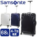 サムソナイト ライトロックト スピナー Samsonite スーツケース キャリーケース 56763 Lite Locked Spinner 69cm フレーム 68L
