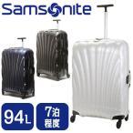 サムソナイト ライトロックト スピナー Samsonite スーツケース キャリーケース 56767 Lite Locked Spinner 75cm フレーム 93L
