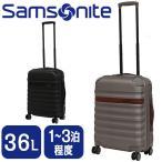 サムソナイト キャリーケース スーツケース SAMSONITE スプレンダー スピナー 65737 Splendor Spinner 55cm 34L