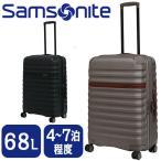 サムソナイト スプレンダー スピナー Samsonite スーツケース キャリーケース 65738 Splendor Spinner 68cm 67L