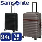 サムソナイト キャリーケース スーツケース SAMSONITE スプレンダー スピナー 65739 Splendor Spinner 75cm 93L