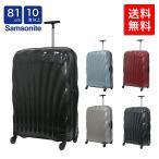サムソナイト コスモライト Samsonite スーツケース キャリーケース 73352 Cosmolite Spinner 3.0 81cm 123L