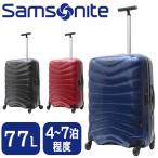 サムソナイト ファイアーライト スピナー  Samsonite スーツケース キャリーケース 76219 Firelite Spinner 69cm 77L