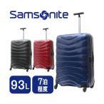 サムソナイト ファイアーライト スピナー  Samsonite スーツケース キャリーケース 76220 Firelite Spinner 75cm 93L
