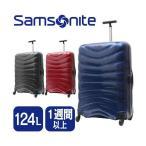 サムソナイト キャリーケース スーツケース SAMSONITE ファイアーライト スピナー  76221 Firelite Spinner 81cm 124L