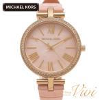 マイケルコース 時計 腕時計 レディース MICHAEL KORS MK2790 MACI ゴールド ラッピング無料 TU0062 送料無料