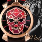 ガガミラノ メンズ 腕時計 マヌアーレ48MM バイオニックスカル 世界限定500本 GaGa MILANO 5061.03S ブラック×レッド文字盤 革(レザー)ベルト TNW7071