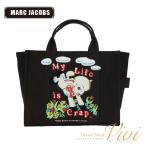 Marc Jacobs マークジェイコブス トートバッグ レディース バッグ  M0016820/002 ラッピング無料 UE1044