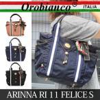オロビアンコ OROBIANCO ミニトートバッグ ハンドバッグ レディース アリンナフェリーチェS ARINNA RI 11 FELICE S