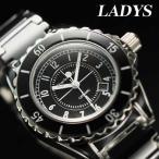 シャルルホーゲル Charles Vogele 腕時計 レディースアナログ腕時計 正規代理店商品 CV-7844-3(半額以下)