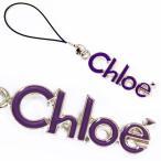 ショッピングクロエ ストラップ クロエ Chloe 携帯ストラップ 7APS09-8S812 P8620
