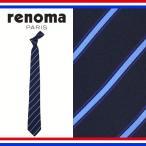 レノマ ネクタイ レギュラータイ ストライプ シルク r