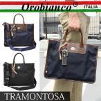 オロビアンコ ビジネスバッグ ブリーフケース OROBIANCO トラモントーザ TRAMONTOSA
