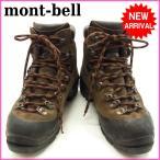 モンベル 登山ブーツ  ロゴ mont-bell 中古