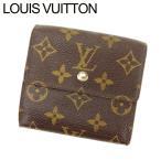 ルイヴィトン Wホック財布 三つ折り ポルトフォイユエリーズ M61652 モノグラム Louis Vuitton 中古