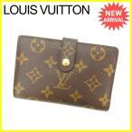 ルイヴィトン Louis Vuitton がま口財布 二つ折り メンズ可 ポルトモネビエヴィエノワ M61663 モノグラム (参考定価63000円) 中古 激安 人気 F1096