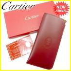 カルティエ Cartier メガネケース ペンケース レディース メンズ 可 マストライン 中古 未使用品 セール J18887