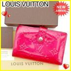 ルイ ヴィトン Louis Vuitton がま口財布 二つ折り財布 レディース ポルトフォイユヴィエノワ M93651 ヴェルニ 中古 人気 セール J19443