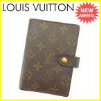 ショッピング手帳 ルイヴィトン LOUIS VUITTON 手帳カバー カード入れ×3 メンズ可 アジェンダPM R20005 モノグラム (参考定価39900円) 中古セール L1128