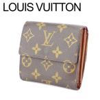 ルイ ヴィトン Wホック財布 三つ折り レディース メンズ ポルトモネビエカルトクレディ M61652 モノグラム LOUIS VUITTON 中古
