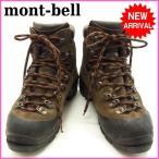 モンベル 登山ブーツ ロゴ ブラウン ブラック レディース 中古
