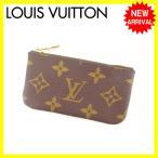 ルイヴィトン Louis Vuitton キーケース コインケース 男女兼用 ポシェットクレ M62650 モノグラム (参考定価21000円) 中古 激安 セール G863