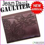 (激安・即納)(あす楽対応) ゴルチェ/Gaultier/二つ折り財布/ニューローズ/パープル/レザー 中古 R151