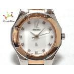 セイコー SEIKO 腕時計 ルキア 1NO1-OCAO レディース シェル文字盤/LIMITED EDITION 白 新着 20200707