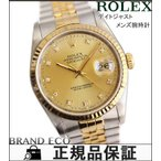 ロレックス デイトジャスト メンズ腕時計 16233G 自動巻き ダイヤインデックス ゴールド文字盤 イエローゴールド×ステンレス シルバー 中古