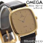 送料無料 オメガ デビル レディース クォーツ 腕時計 K18 ゴールド レザー アンティーク 中古