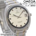 オメガ シーマスター コスミック メンズ 腕時計 自動巻き ボーイズ SS 社外ベルト アンティーク 中古