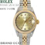 新品仕上げ&オーバーホール済 ROLEX ロレックスデイトジャスト ref.69173G ゴールド文字盤 10Pダイヤ N番中古 腕時計