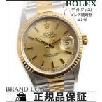 ロレックス デイトジャスト メンズ腕時計 自動巻き 16233 日付け表示 ステンレス×イエローゴールド コンビ シルバー ゴールド文字盤 W番 美品 中古