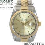 オーバーホール 新品仕上げ済 ROLEX ロレックス デイトジャスト ref.16233 ゴールド文字盤 メンズ 腕時計 中古