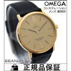オメガ コンステレーション メンズ クォーツ 腕時計 ゴールド ブラック レザー GP 丸型 中古
