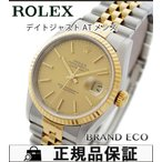 超美品 ロレックス デイトジャスト Ref.16233 メンズ腕時計 SS/K18YG コンビ オートマティック ゴールド文字盤 中古