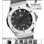 【送料無料】HUBLOT【ウブロ】クラシック フュージョン メンズ腕時計 デイト 自動巻き オートマ...