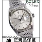 ロレックス デイトジャスト メンズ腕時計 16014 コンビ 自動巻き オートマ ステンレス ホワイトゴールド シルバー文字盤 中古