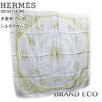 エルメス DIESETHORE 占星術 カレ90 レディース シルクスカーフ ライトブルー 水色 大判 アパレル 小物 中古
