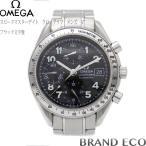 オメガ スピードマスター デイト AT クロノグラフ 3513.52SS メンズ 腕時計 中古