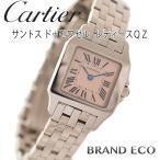美品 Cartier カルティエ サントス ドゥモワゼル レディース腕時計 中古 W25075Z5 ピンクシェル文字盤/シルバー SS クォーツ