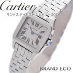 美品 カルティエ サントス ドゥモワゼル レディース腕時計 中古 W25064Z5 ホワイト文字盤/シルバー SS クォーツ