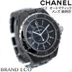 シャネル J12 オートマティック メンズ 腕時計 ブラック セラミック 自動巻き 中古