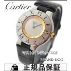 カルティエ マスト21 ヴァンティアン レディース 腕時計 クォーツ SS/YGP 社外革ベルト シ ...