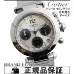 カルティエ パシャC ボーイズ腕時計 クロノグラフ シルバー W31048M7 ステンレス デイト表示 自動巻き オートマ シルバー文字盤 スモールセコンド 中古
