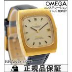 送料無料 オメガ コンステレーション メンズ 腕時計 自動巻き ゴールド SS GP レザーベルト アンティーク オートマ 中古